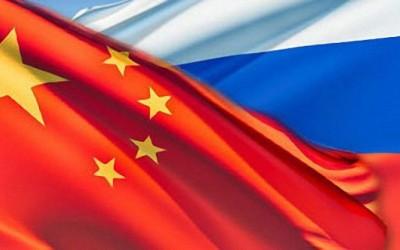 Quo vadis, Cina? Quo vadis, Russia?