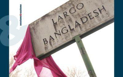 Kotha. Donne bangladesi nella Roma che cambia